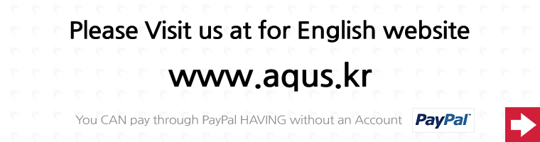 Go to AQUS English website